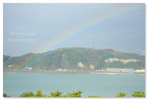 逗子海岸,虹