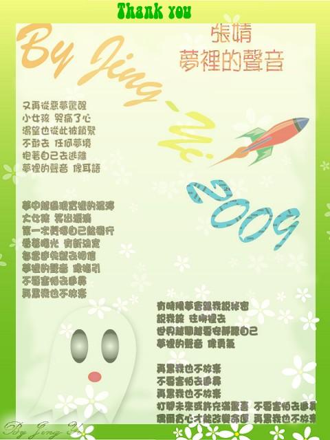sing-song-1.jpg