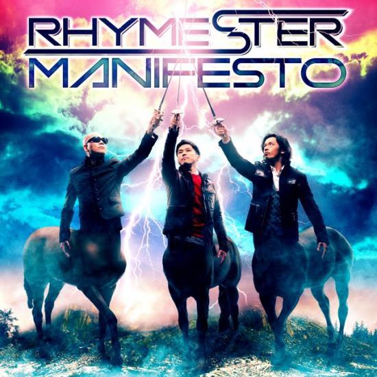 20100116_rhymester_convert_20100202203550.jpg