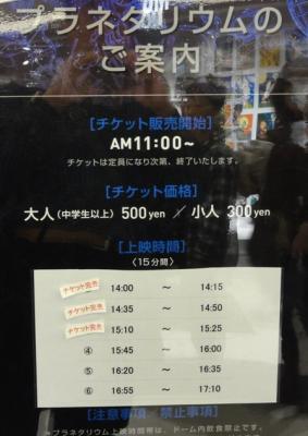 羽田空港13