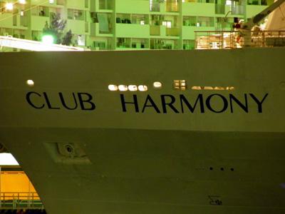 club-harmony-003.jpg