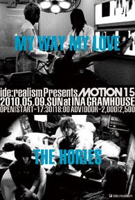 motion15.jpg
