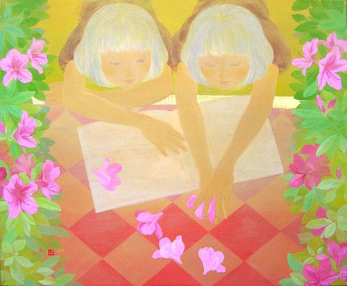 日根野裕美「ツツジの部屋」