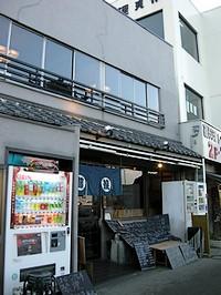 200912261537.jpg
