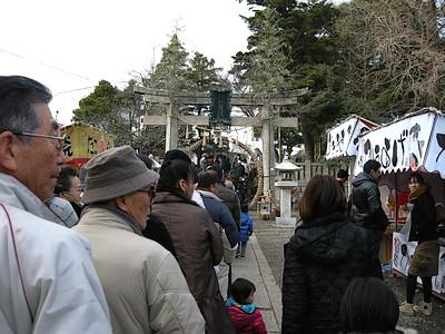 201001031136.jpg