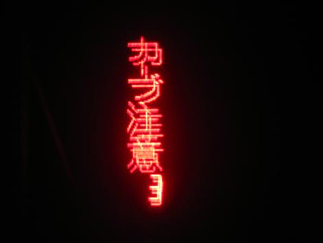 20120415_1