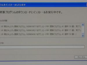 pc繧ッ繝ゥ繝・す繝・+013_convert_20110214174340