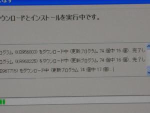 pc繧ッ繝ゥ繝・す繝・+008_convert_20110214174631