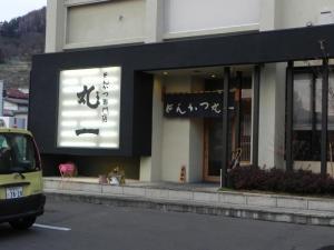 譚セ譛ャ+172_convert_20110223221048