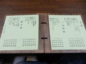 譚セ譛ャ+175_convert_20110223221204