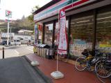 神奈川清川のPC3