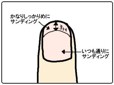 DSCF1550-4.jpg