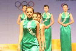 中国美人1