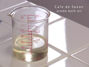 aroma bath oil