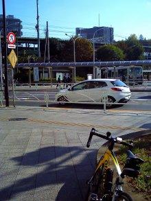 $研究と自転車生活-hinoeki