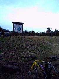 $研究と自転車生活