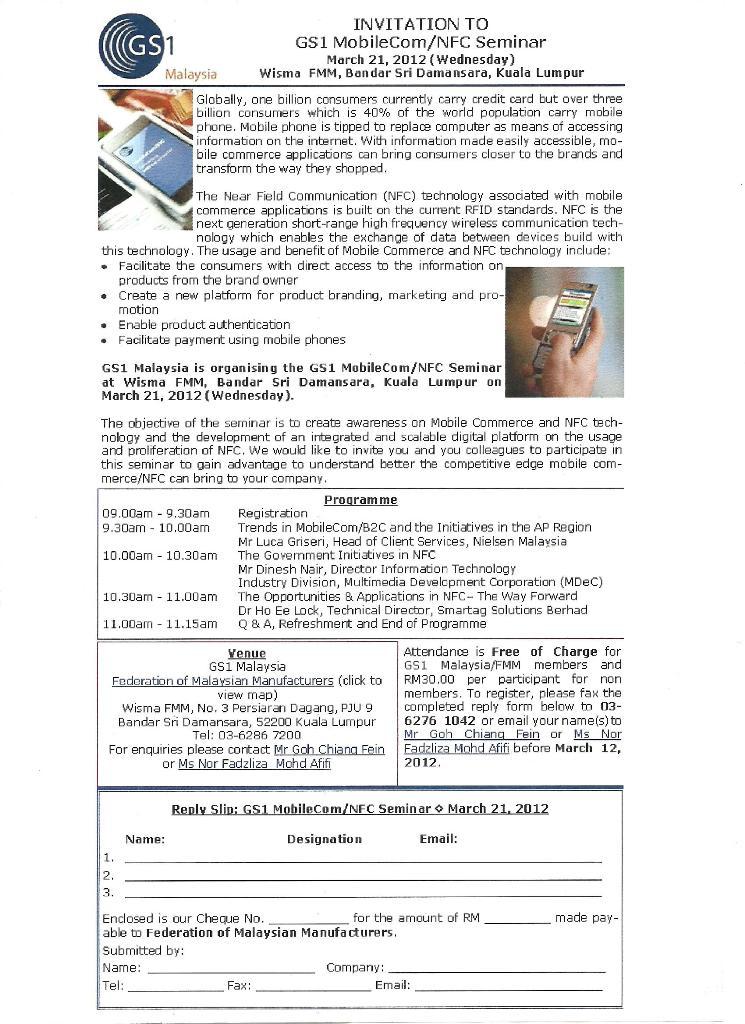 NFC_seminar_20120321.jpg