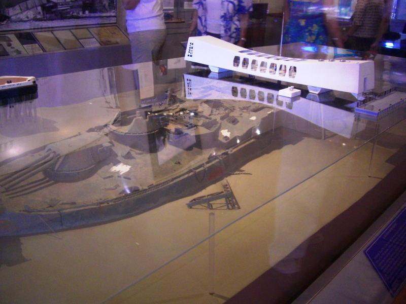 094アリゾナ記念館模型