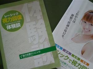 51_20101118112148.jpg
