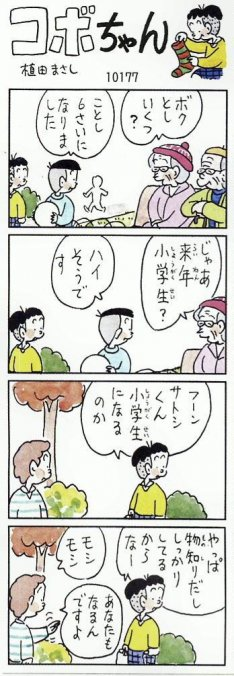news_thumb_kobo.jpg