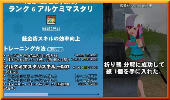 010_分解埋めs