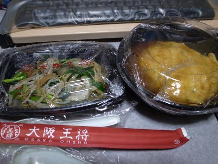 大阪王将 森町店「天津飯」&「ニラともやし炒め」