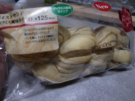 ヤマザキ「ツイストサンド(ティラミス風味ホイップ)」