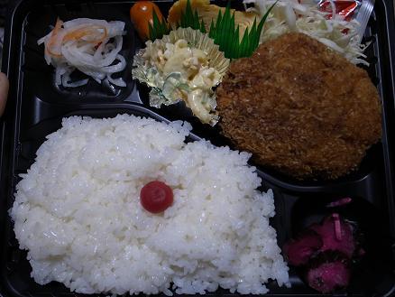 弁当とよふく(大分市原川)「日替り弁当(ミンチカツコロッケ)」