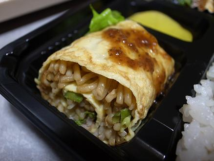 お弁当のかほり「日替り幕ノ内480円 20.Apr.10」4
