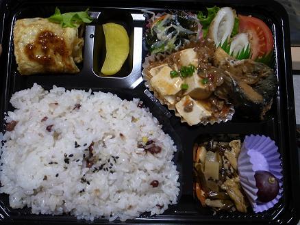 お弁当のかほり「日替り幕ノ内480円 20.Apr.10」