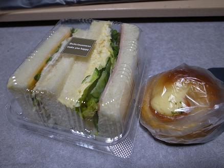 ファータレガーロ「ツナサンド262円&ハムマヨロール(ミニ)」