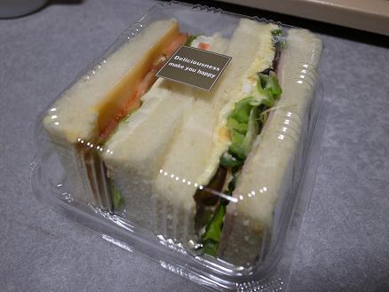 ファータレガーロ「野菜サンド262円」