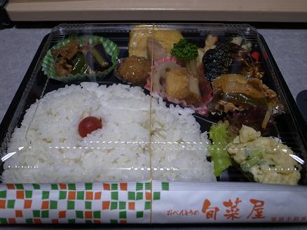 旬菜屋「幕ノ内弁当」