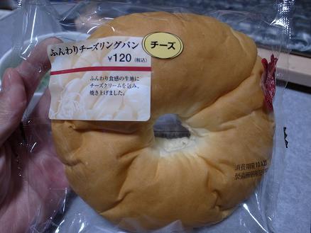 ヤマザキ「ふんわりチーズリングパン」