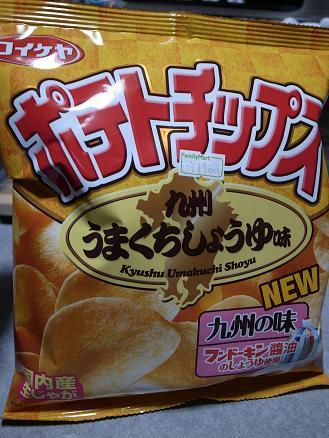 コイケヤ「ポテトチップス 九州うまくちしょうゆ味」