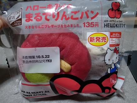 ヤマザキ「ハローキティのまるでりんごパン」