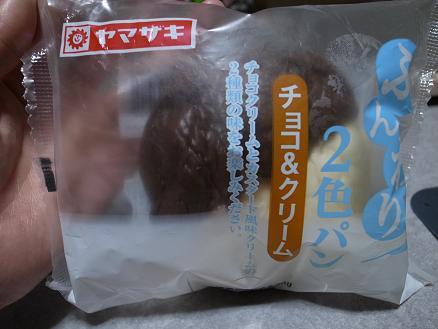 ヤマザキ「ふんわり2色パン チョコ&クリーム」