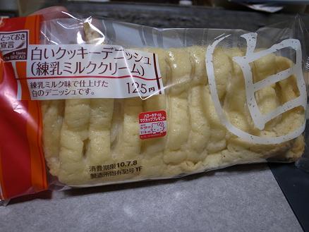 ヤマザキ「白いクッキーデニッシュ (練乳ミルククリーム)」
