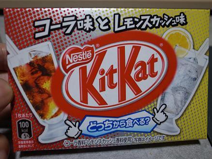 ネスレ「キットカット コーラ味とレモンスカッシュ味」