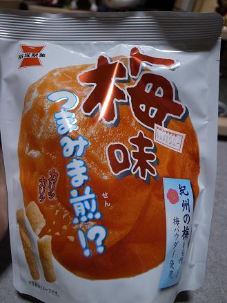 岩塚製菓「梅味 つまみま煎!?」