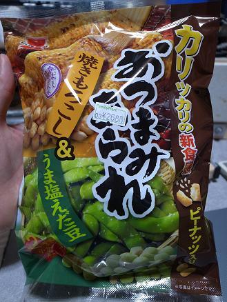 岩塚製菓「おつまみあられ 焼きもろこし&うま塩えだ豆」