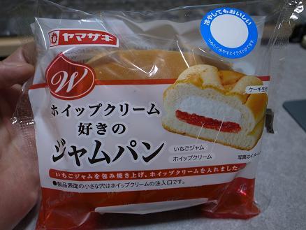 ヤマザキ「W ホイップクリーム好きのジャムパン」.JPG
