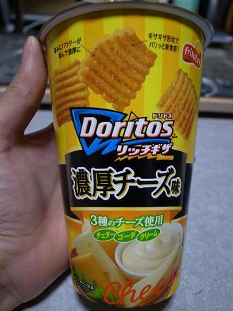 フリトレー「ドリトス リッチギザ 濃厚チーズ味」.JPG