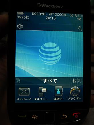 BlackBerry Torch9800 日本語化 リークOS Ver.JPG