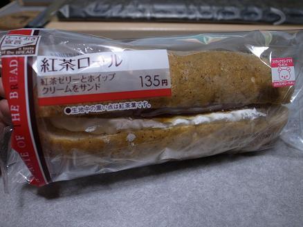ヤマザキ「紅茶ロール」.JPG