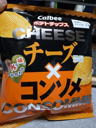 カルビー「ポテトチップス チーズ×コンソメ」.JPG