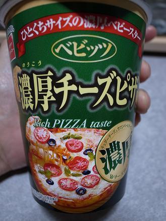 おやつカンパニー「ベビッツ 濃厚チーズピザ」.JPG