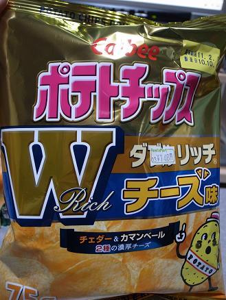 カルビー「ポテトチップス Wリッチ チーズ味チェダー&カマンベール」.JPG