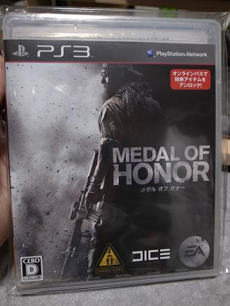 PS3 EA「メダル オブ オナー MEDAL OF HONOR amazon Limited Edition」