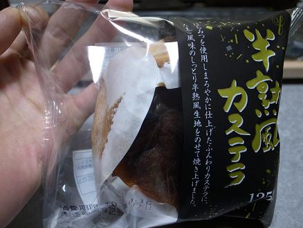 フジパン「半熟風カステラ」.JPG